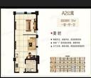 白溝京白世貿城價值圖片