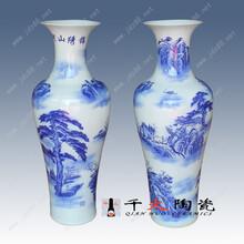 1米8景德镇陶瓷大花瓶公司庆典最佳选择落地大花瓶图片
