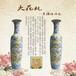礼品陶瓷大花瓶订制大花瓶瓶身加字加logo