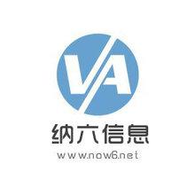 青岛人力资源服务许可证