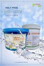 圣洁青蛙豆芽专用消毒剂-安全无残消毒剂133-9636-6100图片
