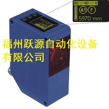 OY2P303A0135威格勒WEGNLOR传感器代理现货高精度测距器