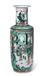 克拉玛依哥窑瓷器鉴定买卖流程
