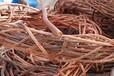 廣州越秀區二手電纜回收價格
