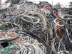 廣州白云區二手電纜回收報價