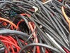 佛山禪城區廢舊電纜回收