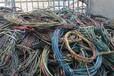 廣州南沙區二手電纜回收點