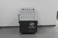 去毛刺機蘇州平移式磁力研磨機銅件表面光飾磁力拋光機