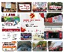 第十四届合肥国际文化博览会