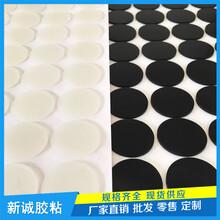 现货供应硅胶垫防滑防震垫密封垫片橡胶脚垫3M背胶垫可定制