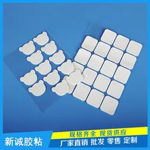 厂家定制3M双面胶水洗可移胶汽车电子VHB亚克力胶垫