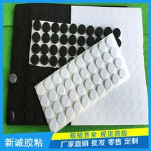 工厂定制圆形异形双面胶eva脚垫3m泡棉垫eva泡棉垫图片