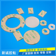 透明硅胶垫黑色硅胶脚垫密封硅胶垫片自粘硅胶防滑垫3M硅胶垫