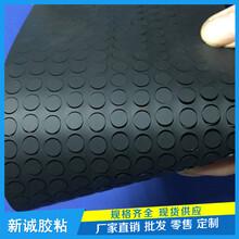 厂家直销透明黑色白色3M自粘硅胶垫玻璃电器家具防滑使用脚垫图片