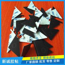 厂家提供3m黑色单面胶垫胶贴异形EVA海绵垫单面海绵泡棉胶垫可定做图片