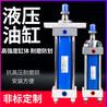 厂家液压缸,高压油管,胶管接头