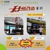 苏州塑料节能加热器厂