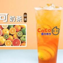 CoCo奶茶为什么这么火爆?它成功的秘密到底是什么?