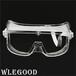 日常防護目鏡眼部防護眼罩防飛濺物風沙塵戶外眼鏡工業打磨防沖擊