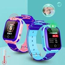 4G儿童测温手表制作方案图片