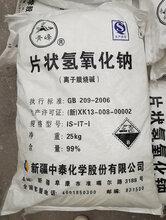 河南地区厂家直达片碱纯碱等化工原料批发