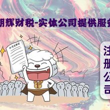 代理记账刻章七年经验值得信赖的杭州财务会计