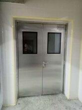 山东雪盾净化门,不锈钢冷库车间洁净门,厂家直销防火净化门