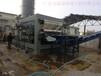 廣東寶福嘉TS2000梯級增壓帶式污泥深度脫水機