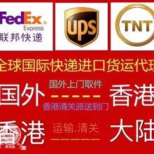 国际物流全球香港进口清关全球均可上门揽件