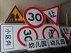 湖北武漢道路交通安全指示牌工地警示標識牌制作廠家批發零售