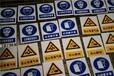 湖北武漢道路交通標志標牌制作廠家批發安全指示牌不銹鋼標牌