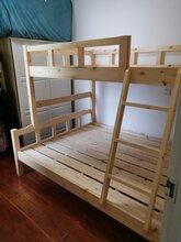 鄭州小植家具子母床批發全實木雙層床上下床