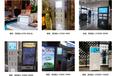 杭州紛賺共享充電寶全國招商全流程運營支持