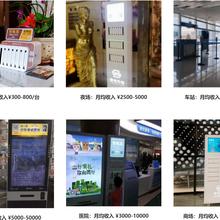 杭州纷赚共享充电宝全国招商全流程运营支持