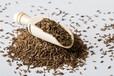 大家请注意!进口印度孜然流程原来是这样青岛进口香料专业代理进口孜然