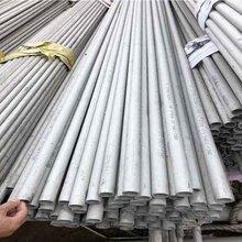 安徽天长不锈钢设备回收公司回收价格比较高