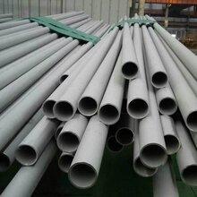 浙江临安回收废旧不锈钢专业回收不锈钢板公司地址