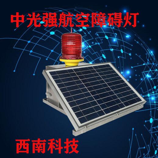 東莞西南科技鐵塔航空燈,永州醫院航空障礙燈