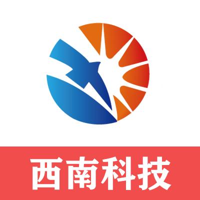 東莞市西南科技有限公司