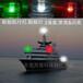 西南科技防水型船舷燈,日照LED船舷燈