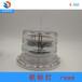 株洲機場航標燈優質服務,防水型航標燈