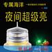 銅仁河道航道燈