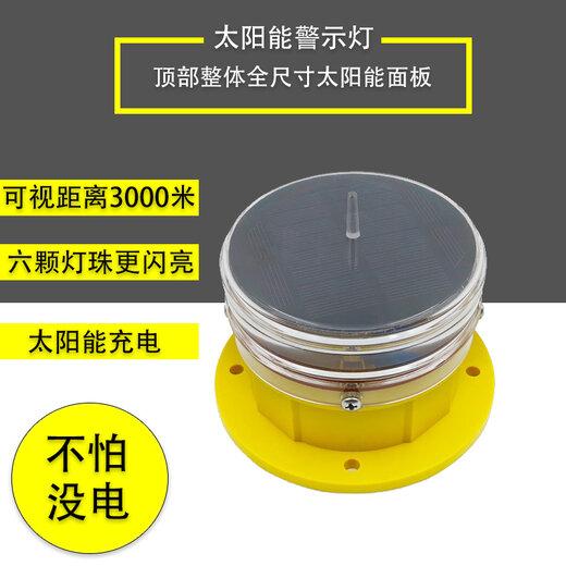 安順太陽能航標燈價格實惠,一體式航標燈