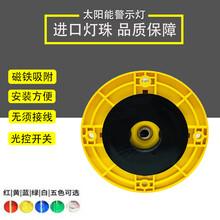 思茅FLCAO一體式太陽能航標燈,太陽能航標燈圖片