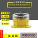 西南科技防水型浮標燈,渭南物聯網航標燈廠家直銷