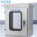 FLCAO 直升機場控制器,南昌VHF無線控制器廠家直銷