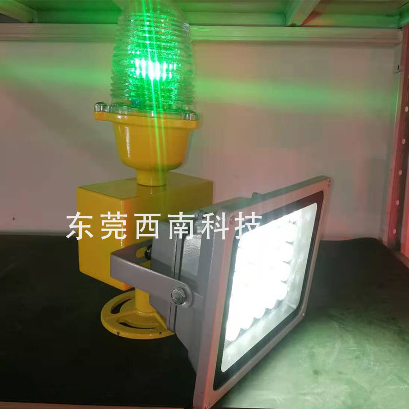 FLCAO/东莞西南科技停机坪边泛灯,青岛停机坪灯具诱导灯
