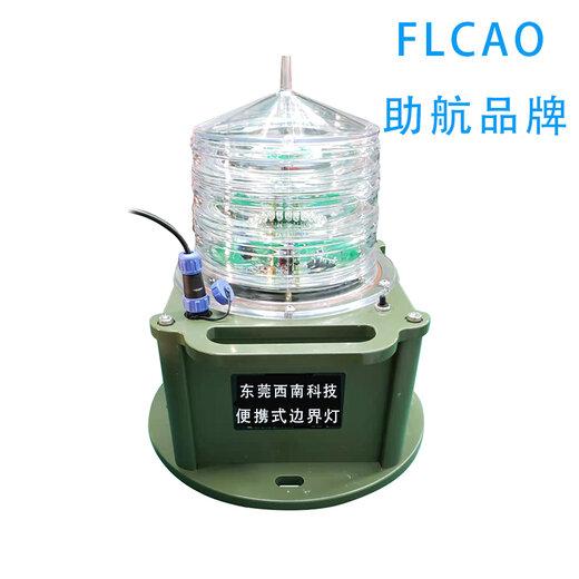 安慶充電式邊界燈樣式優雅