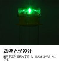 娄底一体式太阳能航标灯安全可靠图片