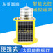 東莞西南科技內河航標燈,臺灣非標定制太陽能航標燈質量可靠